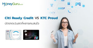 Citi Ready Credit VS KTC Proud